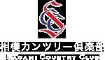 相模カンツリー倶楽部 SAGAMI COUNTRY CLUB